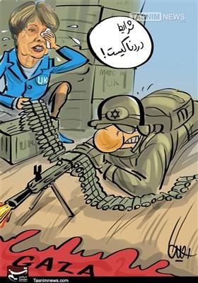 کاریکاتور/رکورد صادراتسلاح انگلیس بهرژیمصهیونیستی