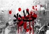 نشست «بازخوانی نهضت 15 خرداد 1342» برگزار میشود