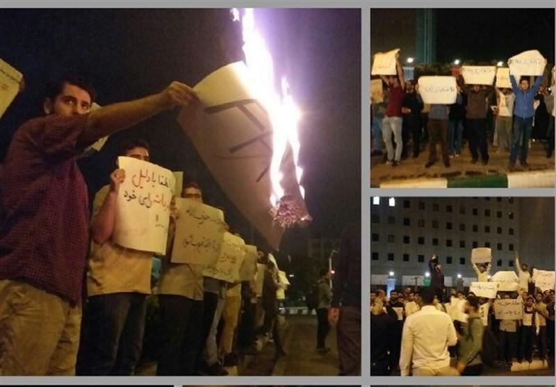 تجمع بامدادی دانشجویان مقابل مجلس در اعتراض به FATF