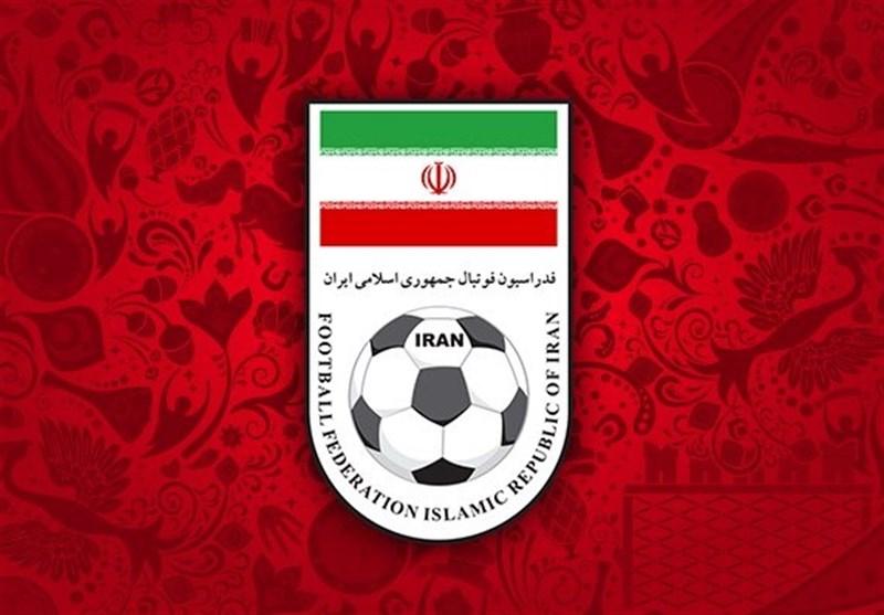 کمپ ملی فوتبال در چهارمحال و بختیاری ایجاد میشود