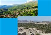 فاصله عجیب بارشها در کم بارشترین و پربارشترین نقطه ایران