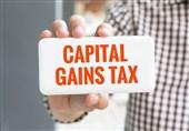 مالیاتی برای تنظیمگری/ سامانه مودیان بستر اصلی اجرای مالیات برعایدی سرمایه است