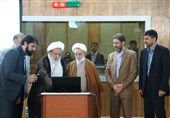 مراسم رونمایی از پایگاه جامع قرآنی ایرانصدا برگزار شد