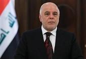 تحولات عراق| درخواست العبادی از معترضان؛ نشست مهم فؤاد معصوم با سران کشور