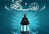 یادداشت|وداع با رمضان