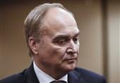 گروه دیگری از نمایندگان کنگره قصد سفر به روسیه دارند