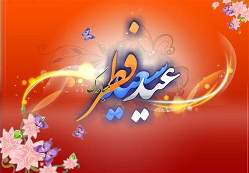 فضیلت عید فطر در کلام مولا علی (ع)