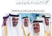 تخلیقی افراتفری کی ہوا کا رخ بحرین کی جانب