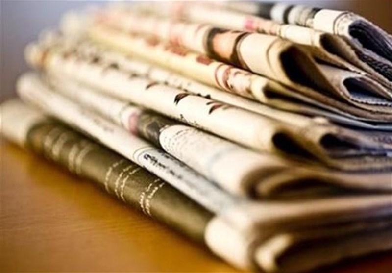 أهم عناوین الصحف العربیة الصادرة الیوم الأربعاء 11 سبتمر/أیلول 2019