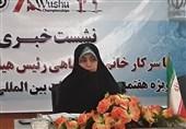 مسابقات ووشو جام پارس| مراسم افتتاحیه مسابقات عصر امروز در گرگان برگزار میشود