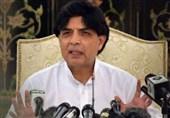 چوہدری نثار کی انتخابات کے بعد پاکستان کو بدترین صورتحال کا سامنا کرنے کی پیش گوئی