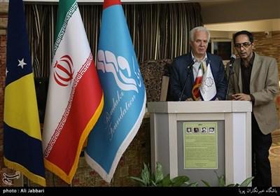 گرامیداشت شهدای ایرانی در بوسنی هرزگوین