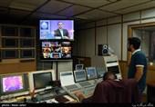 `برنامه تلویزیونی سحری