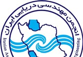 همایش صنایع دریایی تهران لغو شد