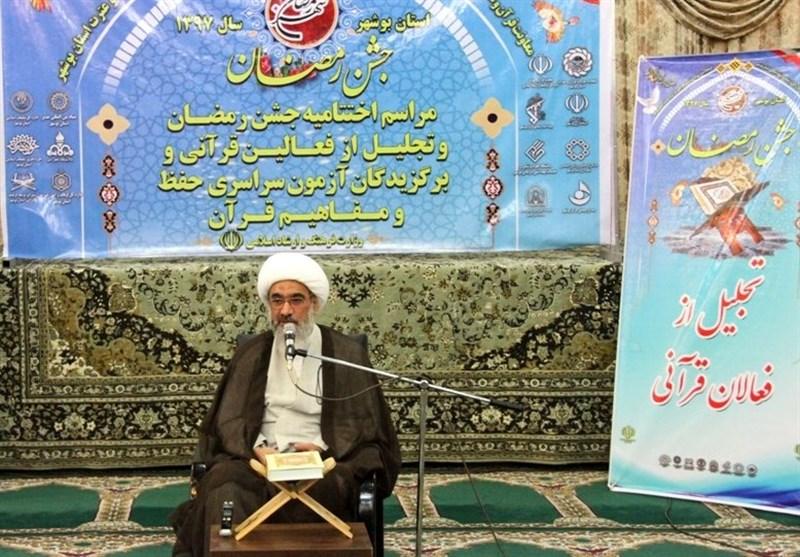 فعالان و خیران قرآنی استان بوشهر تجلیل شدند+تصاویر
