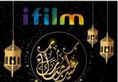 ترافیک فیلمهای سینمایی عید فطر در آیفیلم