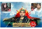 مراسم سومین سالگرد شهید مدافع حرم «پورابراهیمی» در رشت برگزار شد
