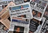 """الصحافة الأجنبیة :""""ترامب"""" یطالب العرب بتمویل """"صفقة القرن""""، و""""فضائح"""" فی ملف """"حقوق الإنسان"""" بترکیا"""