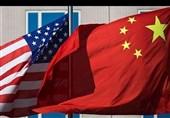 حرب تجاریة باردة بین الصین والولایات المتحدة