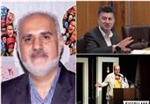 اعضای کمیته ششمین سمینار «پژوهشی و ادبیات نمایشی» جشنواره تئاتر مقاومت معرفی شدند