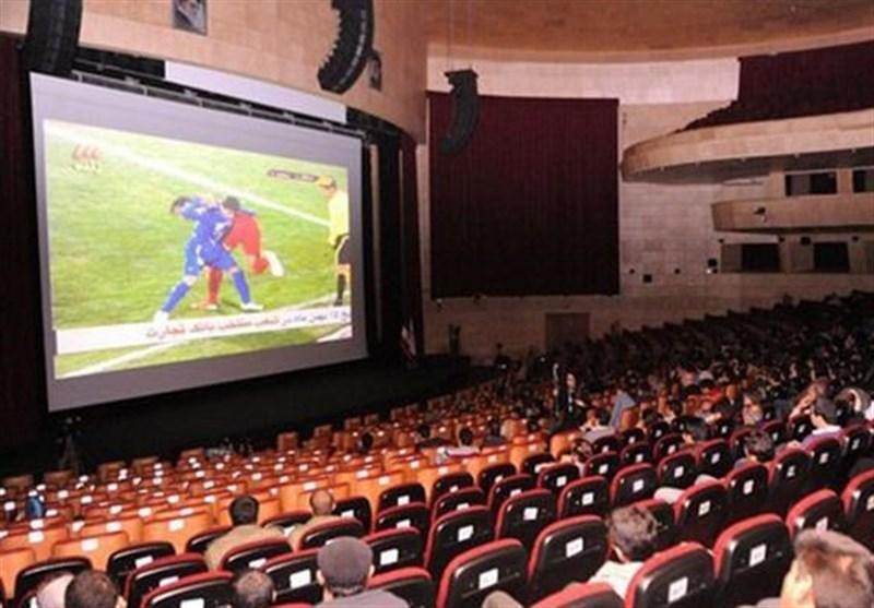 مدیرکل سینمای حرفه ای: مجوز برای پخش مسابقه فوتبال صادر نشده است