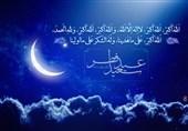 حکمت منتهی شدن ماه رمضان به عید فطر از نظر رهبر انقلاب
