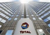 توتال 200 نیروی کار خود را اخراج میکند