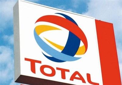 مذاکرات عراق با توتال برای تولید گاز