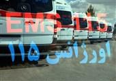 اورژانس بیمارستان فردوس با حضور وزیر بهداشت افتتاح شد