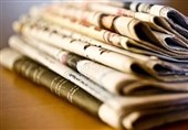 أهم عناوین الصحف العربیة الصادرة الیوم الخمیس 2 ابریل/نیسان 2020