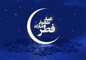 سیره امام سجاد(ع) در شب عید فطر