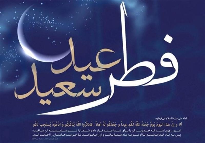 علمای اهل تسنن خراسان شمالی در اعلام عید فطر «تابع نظر مقام معظم رهبری» هستند