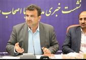 نساجی مازندران با مشارکت بنیاد برکت احیا میشود