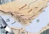 یمنی فوج کی جانب سے الحدیدہ ایئرپورٹ پر قبضے کی خبروں کی تردید