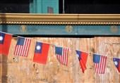 هشدارهای ضمنی چین به تایوان: از سرنوشت افغانستان عبرت بگیرید