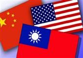 تایوان؛ حساسترین مسئله در روابط پکن و واشنگتن