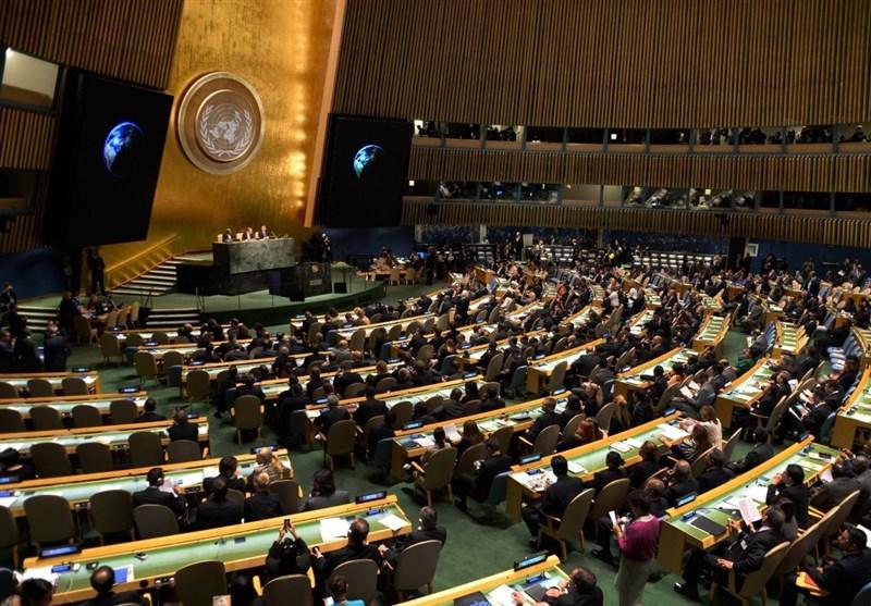 تصویب قطعنامه ضد اسرائیلی در مجمع عمومی سازمان ملل