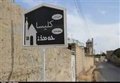 """کلیسای تاریخی فراموش شده """"آدا"""" ارومیه به روایت تصویر"""