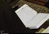 بجنورد| خیرین موقوفات خود را به سمت فعالیت های قرآنی سوق دهند