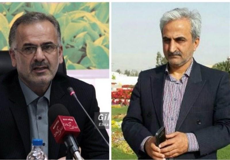 رئیس سازمان چای کشور تغییر کرد+سند - اخبار تسنیم - Tasnim
