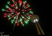 برج میلاد قیمت تماشای بازیهای تیم ملی فوتبال را کاهش داد