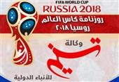 جدول مباریات کاس العالم 2018