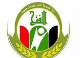 عراق|ائتلاف الفتح: فشارهای نماینده آمریکا برای تشکیل ائتلافها در عراق شکست خورد