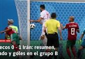 جامجهانی 2018| بازتاب پیروزی تیم ملی کشورمان در رسانههای جهان/ از «شجاعان آسیا» تا پیروزی به خاطر جنگندگی