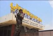 ویدئوی اختصاصی الجزیره از الحدیده؛ شهر در کنترل انصارالله است
