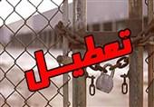 رکود 32 درصد واحدهای تولیدی در شهرکهای صنعتی استان گلستان