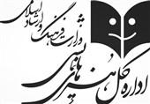 راهنمای تصویری دیدن تئاتر در شهر تهران منتشر شد