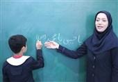 """شرایط و میزان """"عیدی"""" گروههای مختلف کارکنان آموزشوپرورش"""