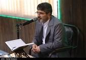 داور مسابقات قرآن در گفتگو با تسنیم: ظرفیتهای قرآنی کشور را محدود به مسابقات نکنیم/ انتقادات راهبردی باشد