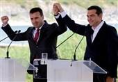 پیمان تغییر نام کشور مقدونیه امضا شد